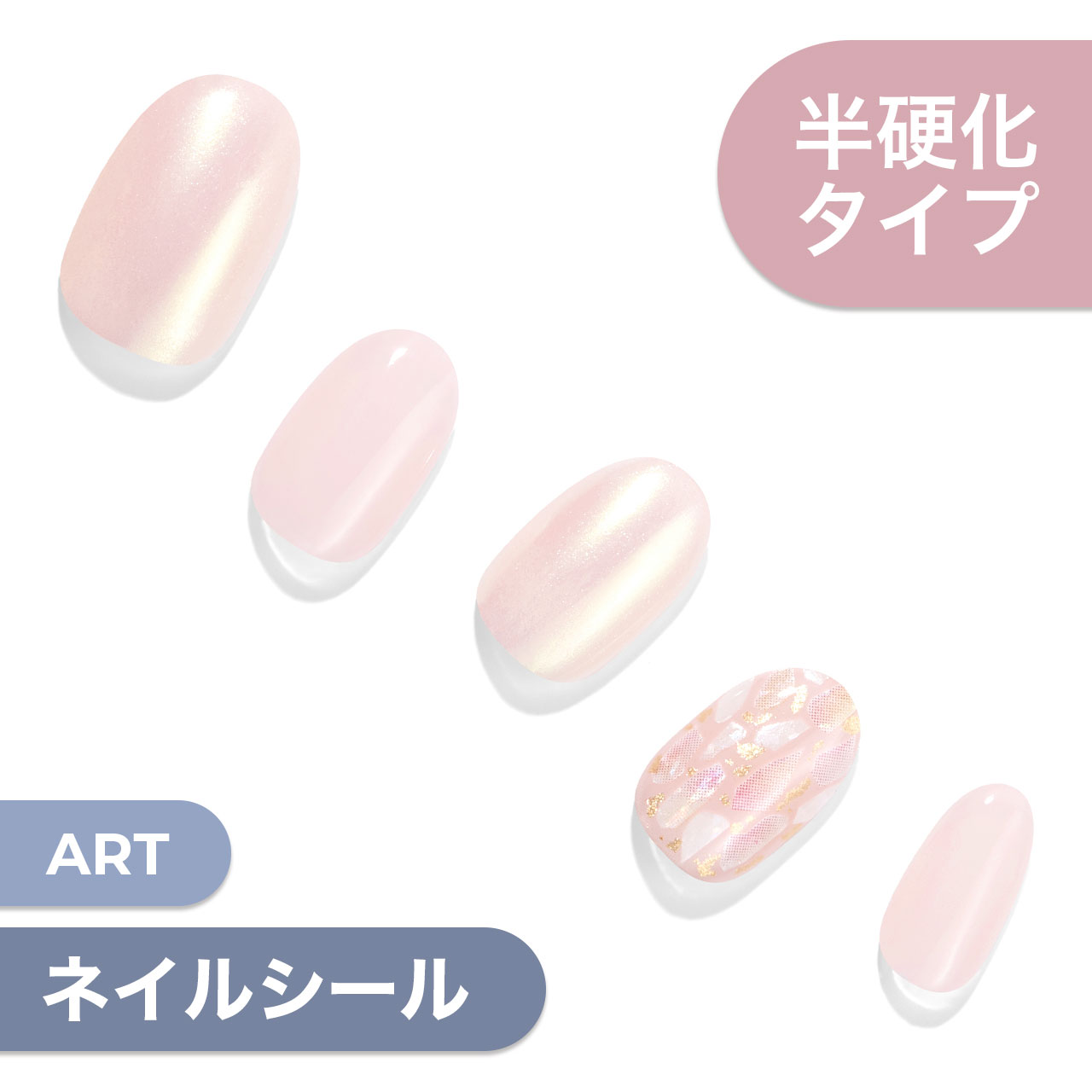 【Pink Wave】ダッシングディバグレーズ