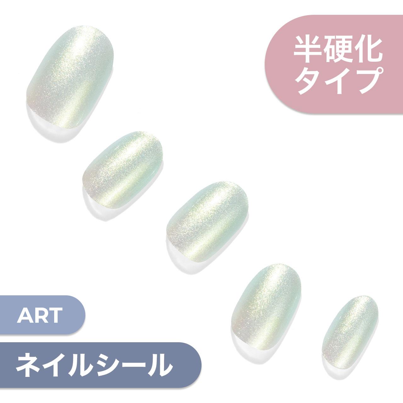 【Mint Aurora】ダッシングディバグレーズ