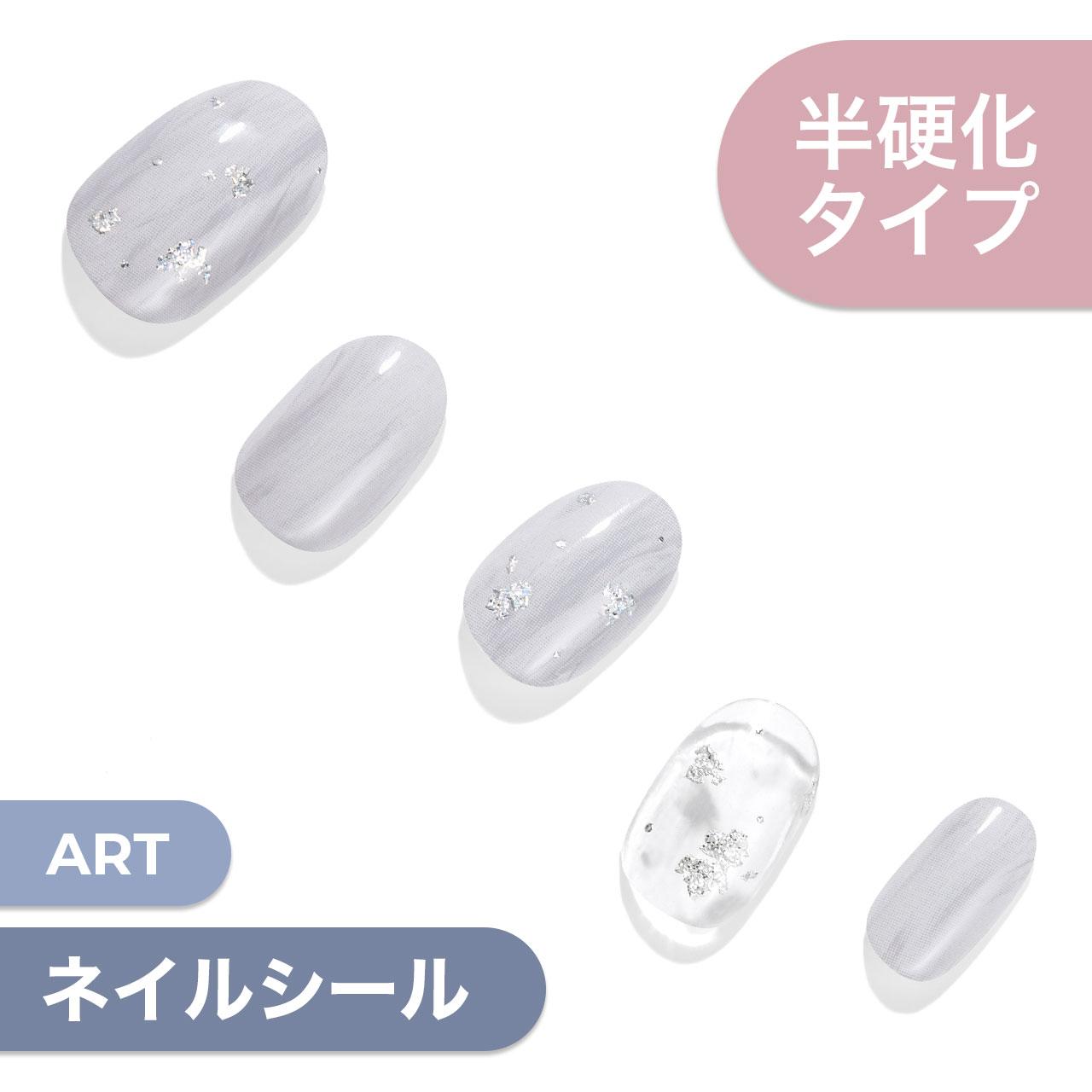 【Silver Marble】ダッシングディバグレーズ