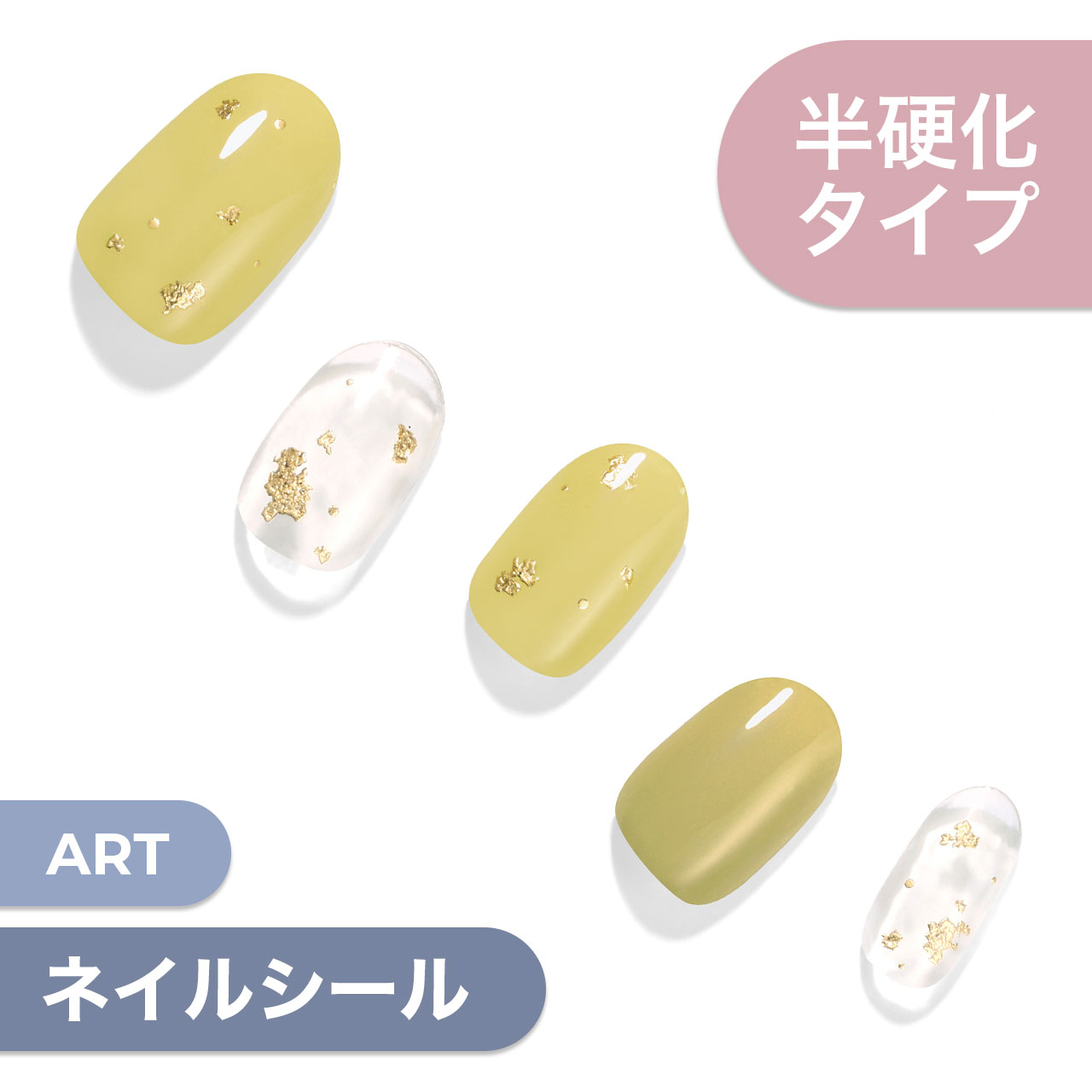 【Sweet Moss】ダッシングディバグレーズ