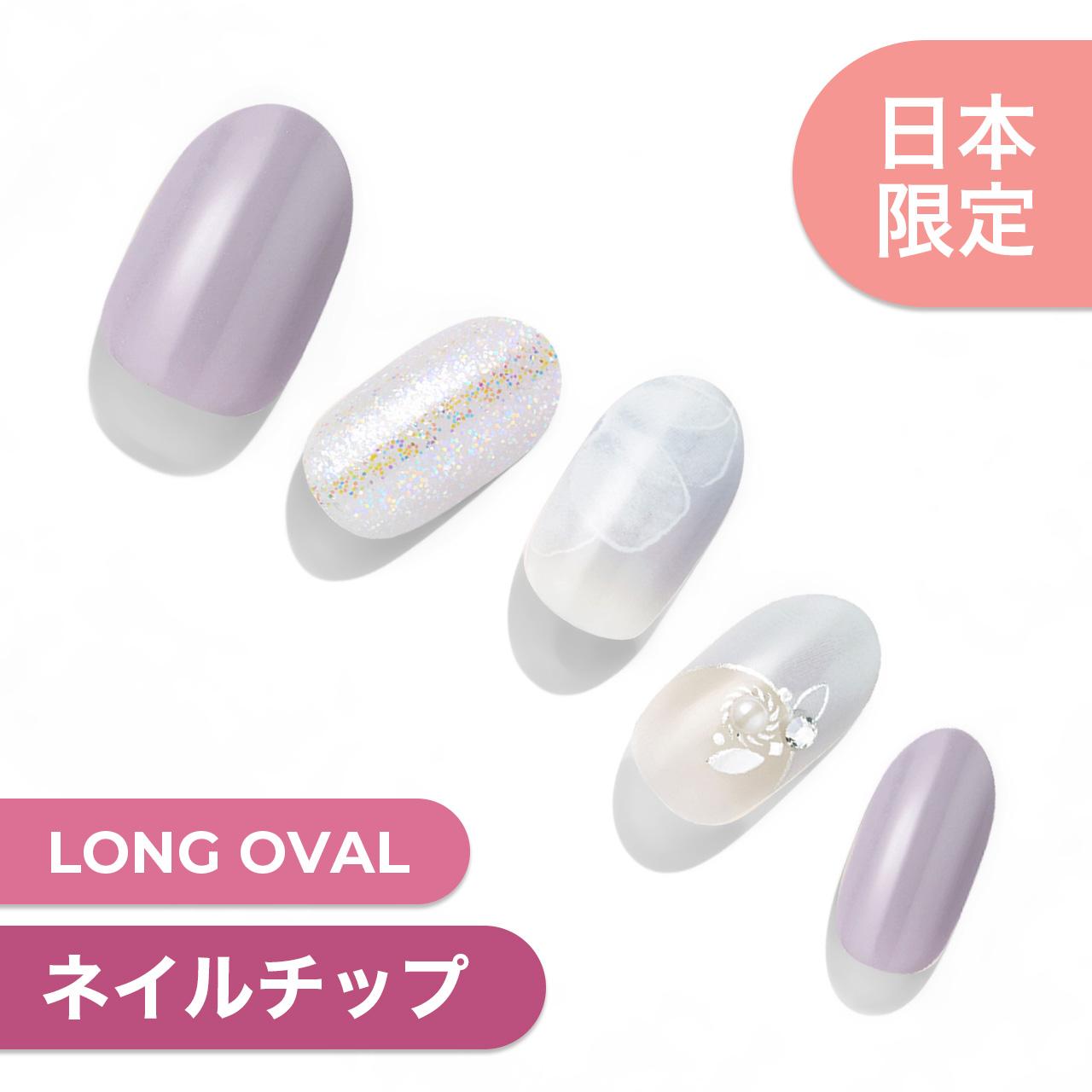 【Lilac Bouquet】ダッシングディバマジックプレス【5個セット】