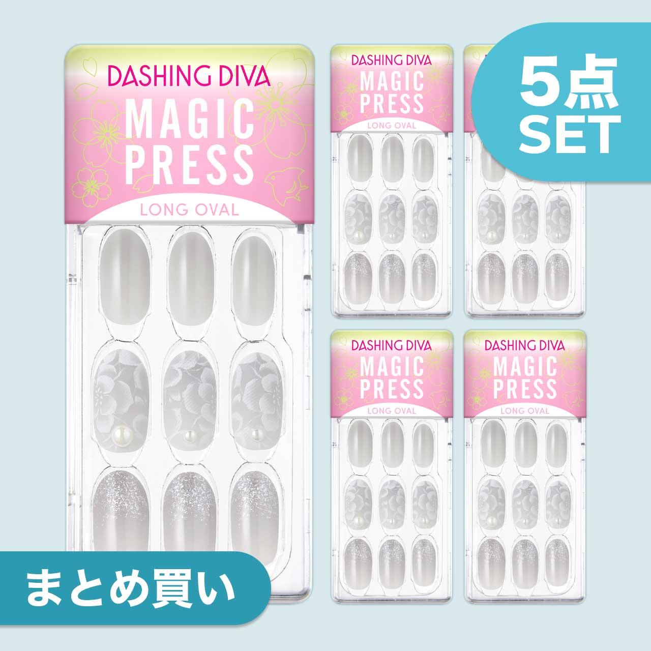 【Satin Blossom】ダッシングディバマジックプレス【5個セット】