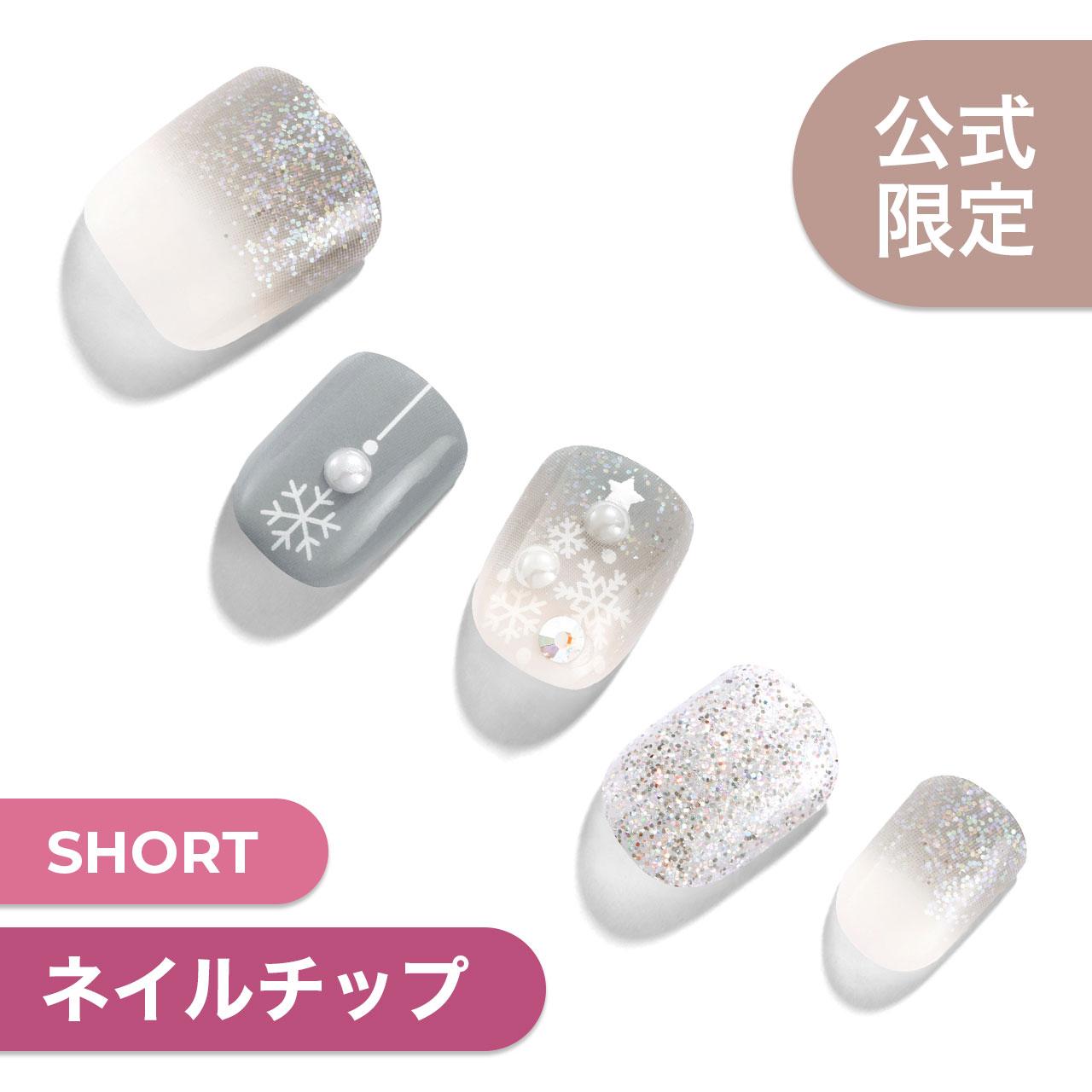 【Twinkle Snow】ダッシングディバマジックプレス