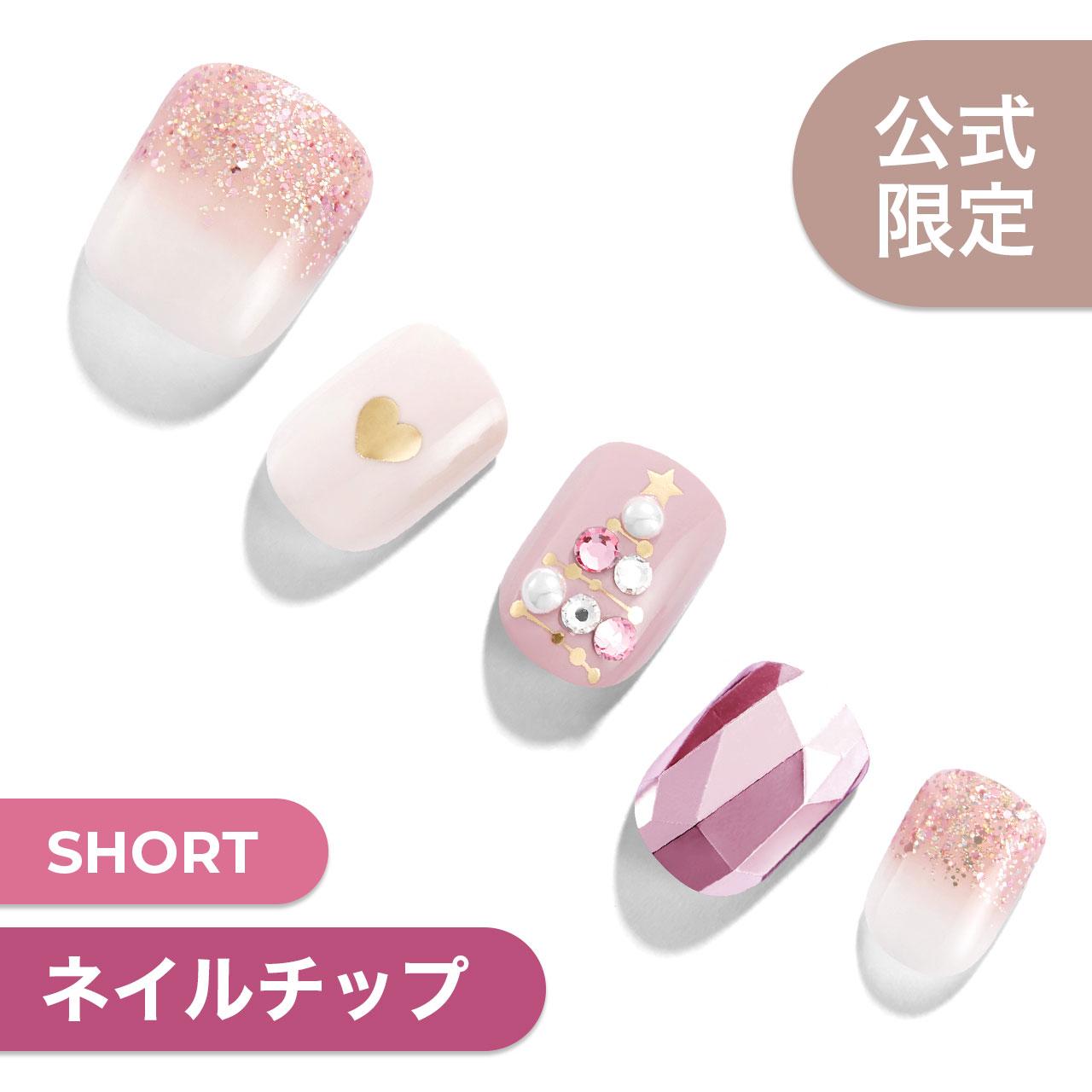 【Merry Pink】ダッシングディバマジックプレス