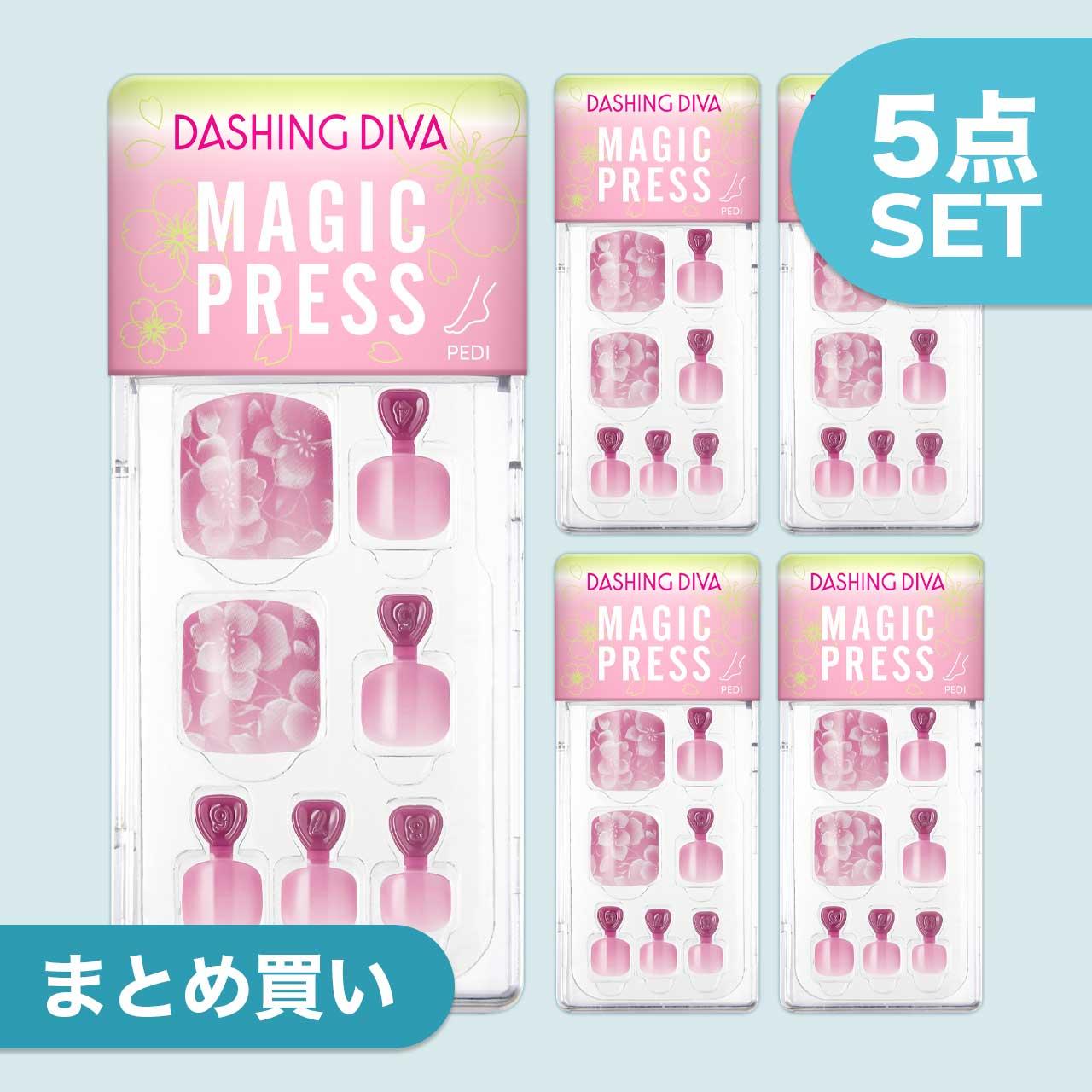 【Rose Syrup】ダッシングディバマジックプレス ペディ【5個セット】