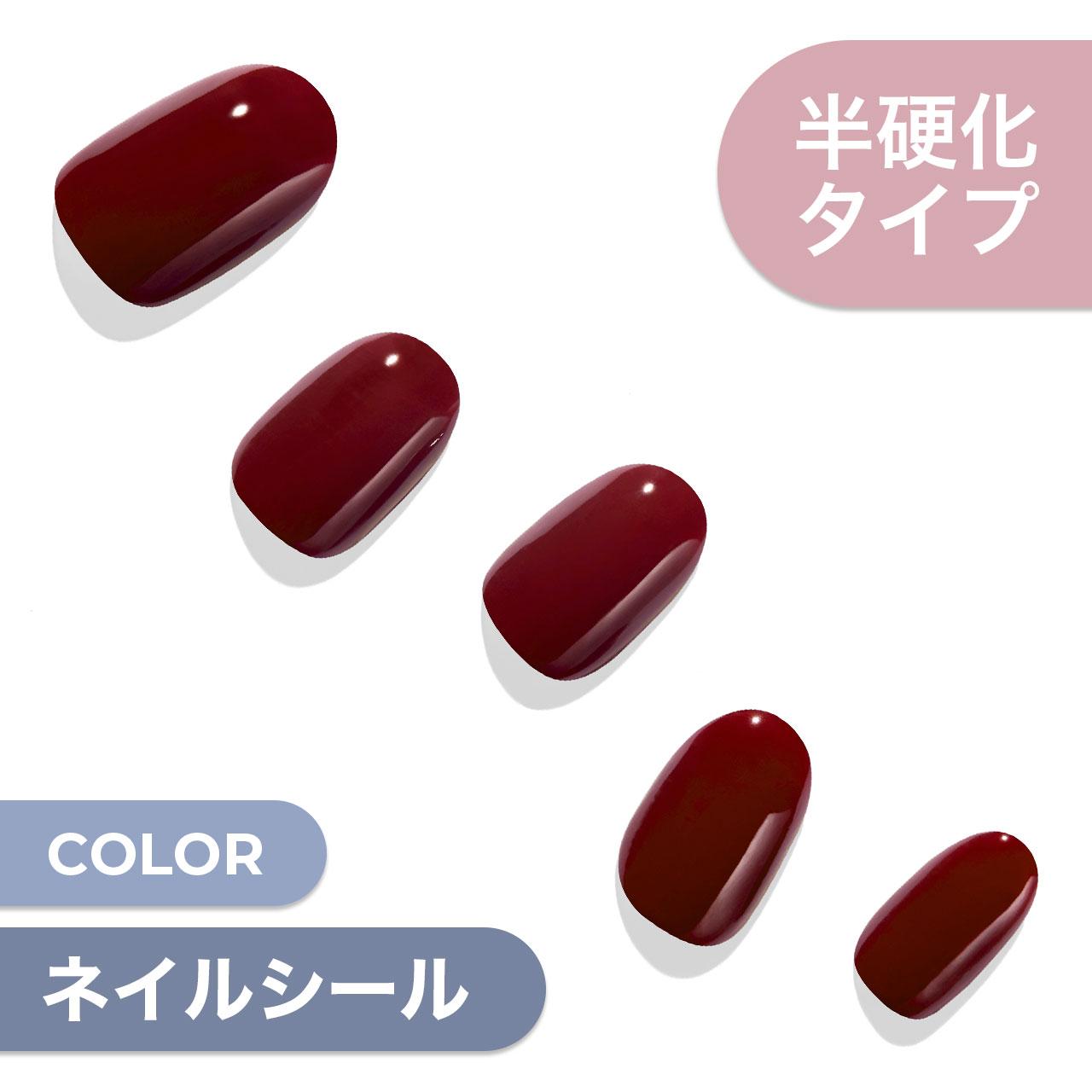 【Wine Berry】ダッシングディバグレーズ