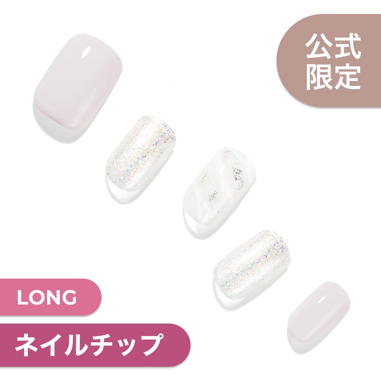 【Cloud Silver】ダッシングディバマジックプレス