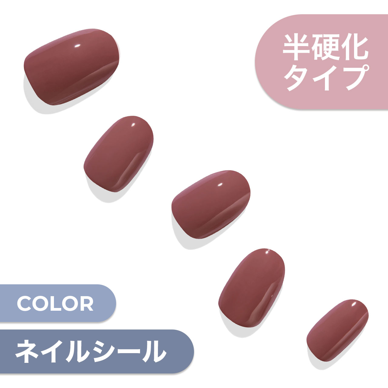 【Calming Violet】ダッシングディバグレーズ