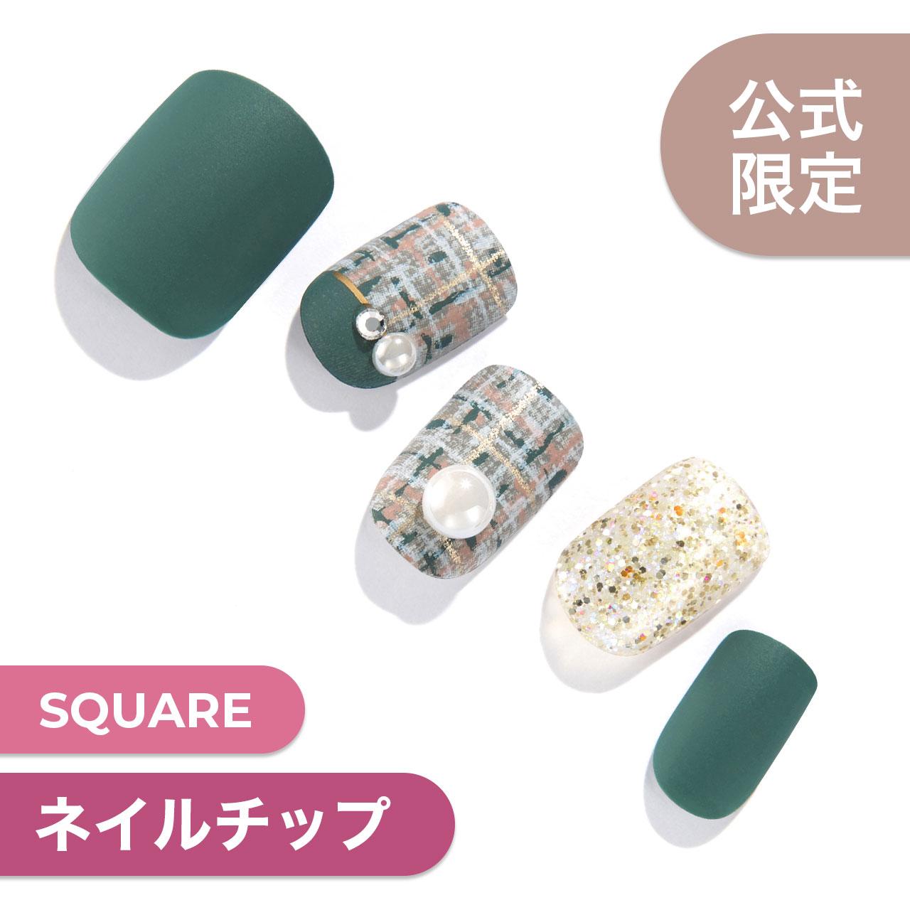 【Teal Green Tweed】ダッシングディバマジックプレス