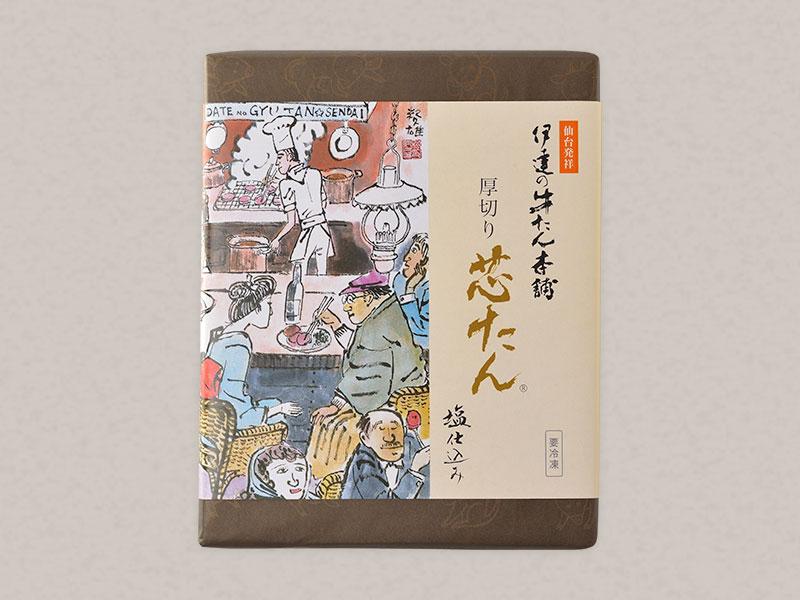 【送料込み お中元】厚切り芯たん 塩仕込み 130g×3袋