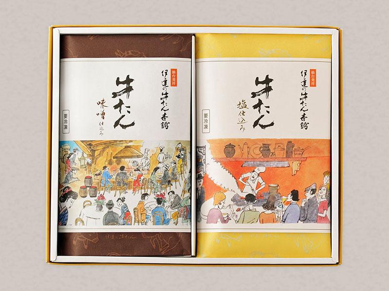 【送料込み お中元】牛たん詰合せ (塩・味噌 計2包)