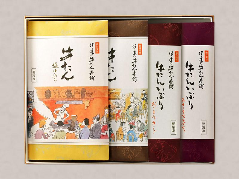 牛たん詰合せ(塩・味噌・スモークスライス・おつまみカット 計4包)