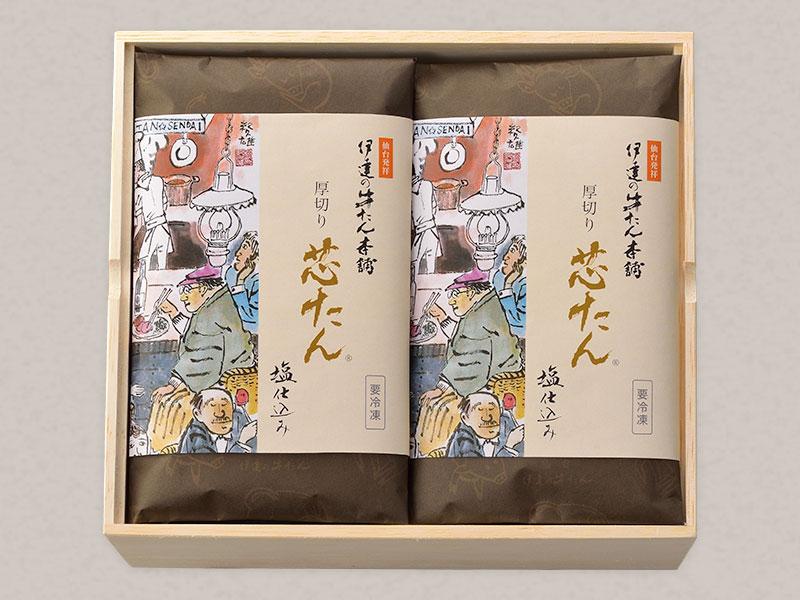厚切り芯たん 塩仕込み(木箱) 130g×8包