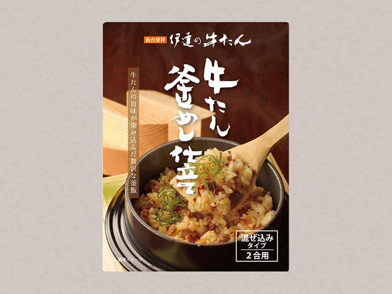 牛たん釜めし仕立て(二合炊き用)