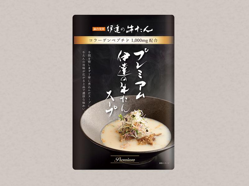 プレミアム 伊達の牛たんスープ 400g