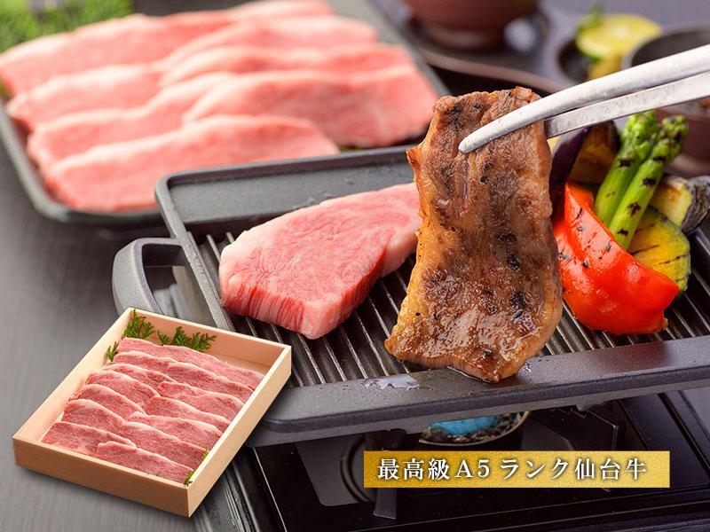 極上芯たんと仙台牛焼き肉の食べ比べセット(牛たんラー油付)