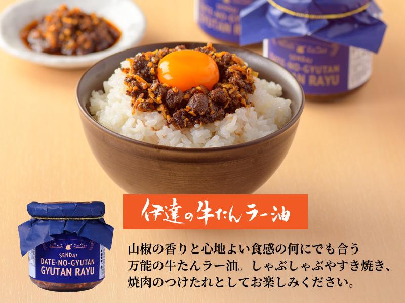 仙台牛リブロース焼き肉用(牛たんラー油付)