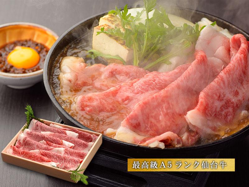 仙台牛リブロース しゃぶしゃぶ・すき焼き用(牛たんラー油付)