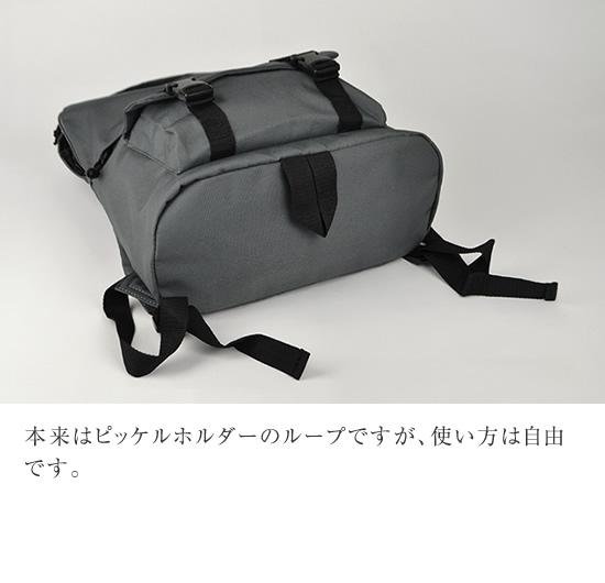 DO-016 / Link-Back Pack-L / リンク-バックパック-L