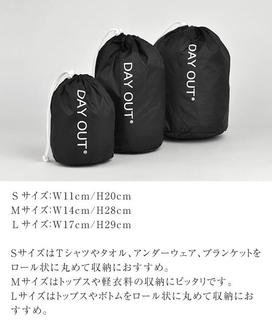 DO-010-S / Staff Bag S-size / スタッフバッグ Sサイズ