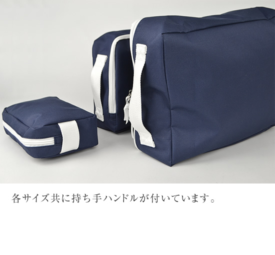 DO-013-S / Container Case S-size / コンテナケース Sサイズ