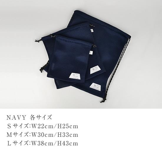 DO-014-S / Rough Bag S-size / ラフバッグ Sサイズ
