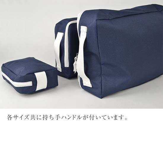 DO-013-M / Container Case M-size / コンテナケース Mサイズ