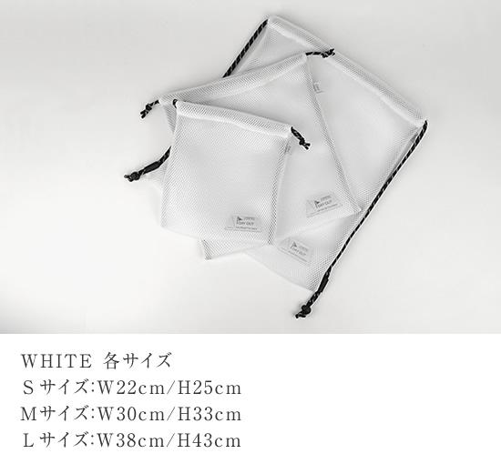 DO-014-M / Rough Bag M-size / ラフバッグ Mサイズ
