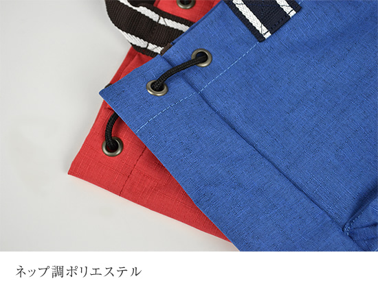 DO-901 / 2way Tote & Back Pack / 2way トート & バックパック