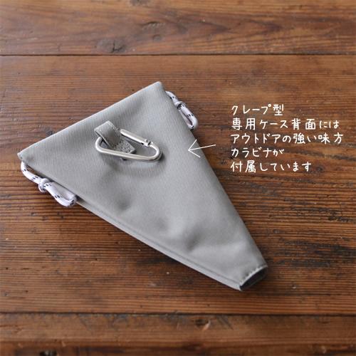 DO-702 / SuZUMU / スズム
