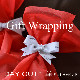 Wrapping / 無料ラッピング