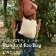 DO-024 / MiNOMUSHI Standard Eco Bag / ミノムシ スタンダード エコバッグ