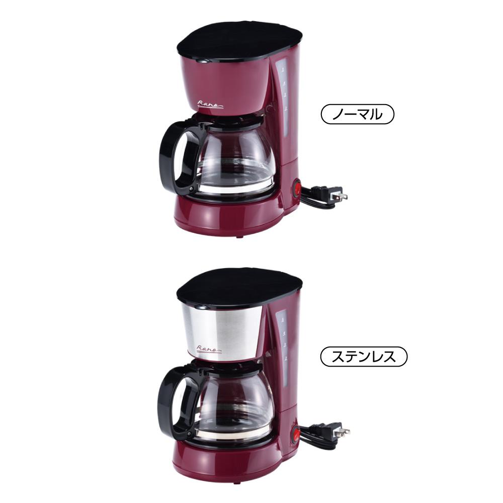 ラノー コーヒーメーカー