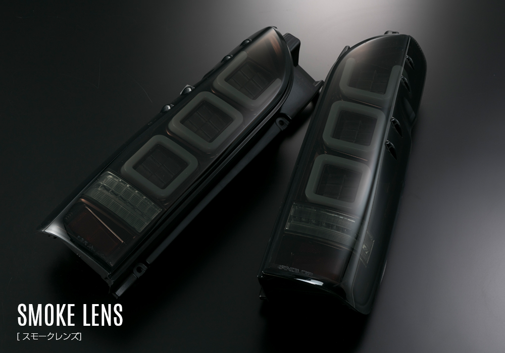 LEDテールランプ ハイエース(200)タイプ4