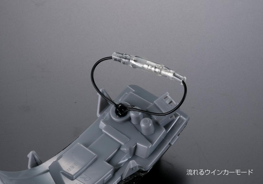 LEDドアミラーウインカー スズキ 汎用タイプ1(スイフト/ハスラーなど)