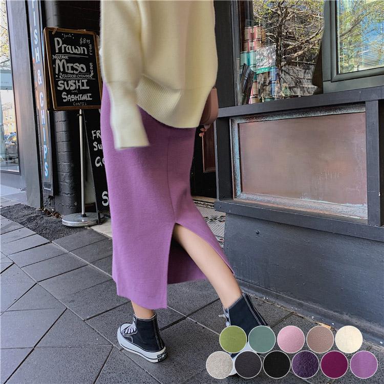11color スリット入り ミモレ丈 ニットスカート