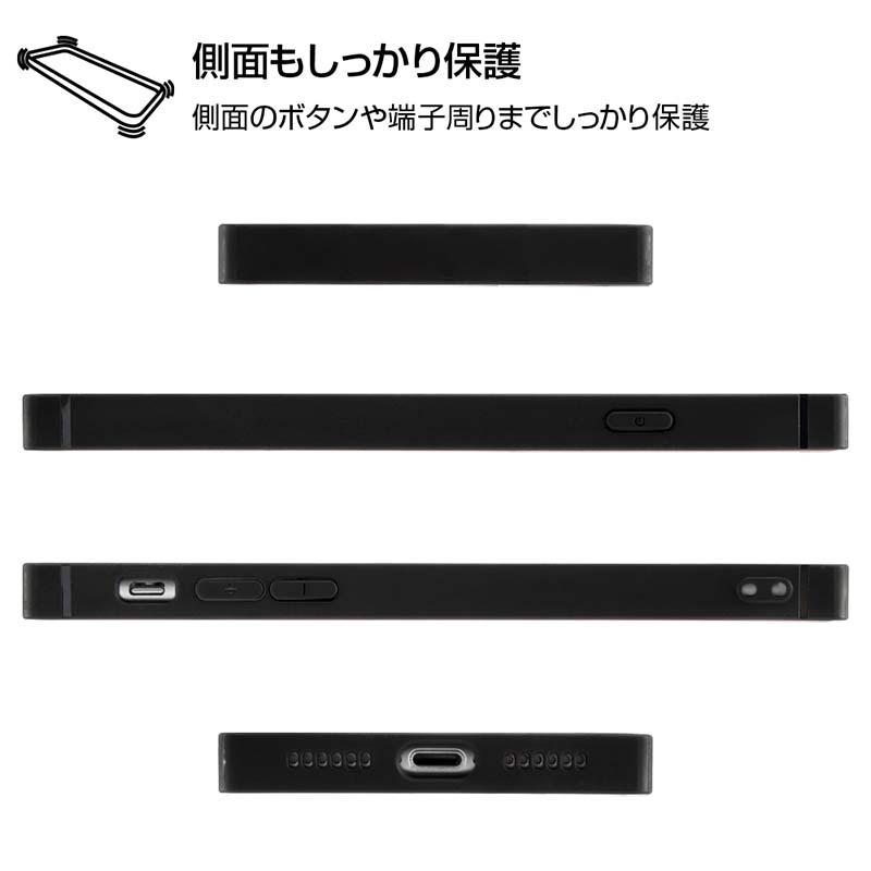 耐衝撃ケース KAKU トリプルハイブリッド_iPhone 8 / 7 /バットマン/ゴッサム・シティ