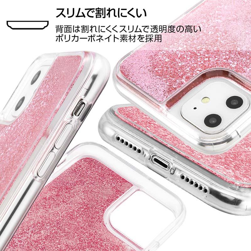 ラメグリッターケースiPhone 11/XR/ハーレイ・クイン
