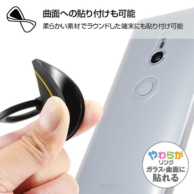 スマートフォン用やわらかリング/バットマン/バットシグナル