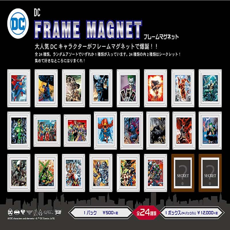 フレームマグネット/BOX(24柄入り)