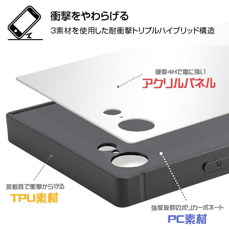 耐衝撃ケースKAKUトリプルハイブリッド/iPhone 8/7/バットマン/COMIC