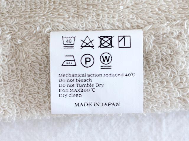今治産パイル/ピローケース/43×63cm【online shop限定商品】