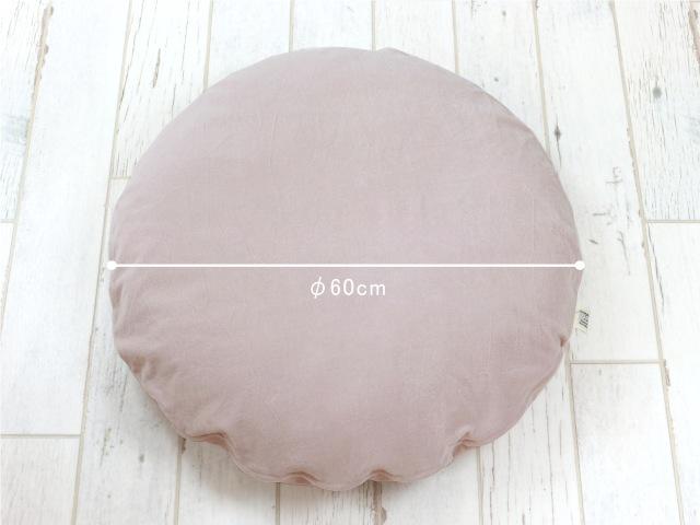 アンティーク・ベルベット/ラウンドシートカバー/φ60cm