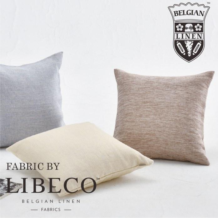 最高級ベルギーリネン/クッションカバー/45×45cm/LIBECO