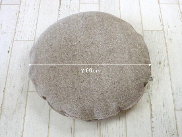 リネンパイル/ラウンドシートカバー/Φ60cm