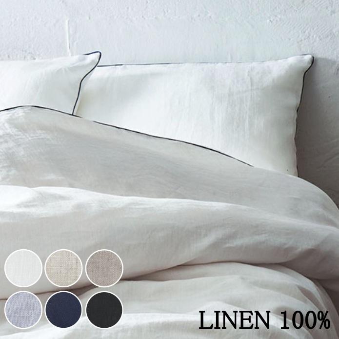 細番手リネン/ピローケース/43×63cm