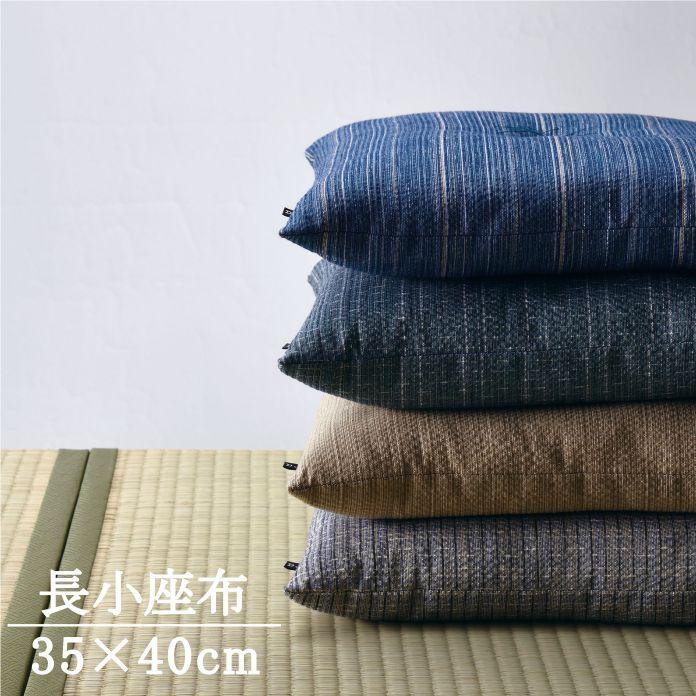 阿波しじら織/長小座布35×40cm/伝統織物