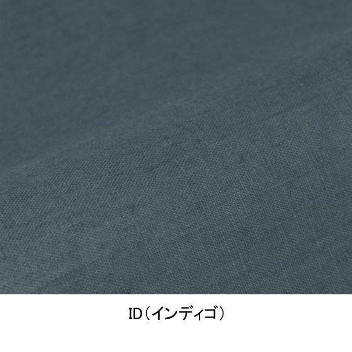 コタツ布団カバー/円形Φ200cm/10色から選べる/ソフト加工リネン/ナトゥーラ
