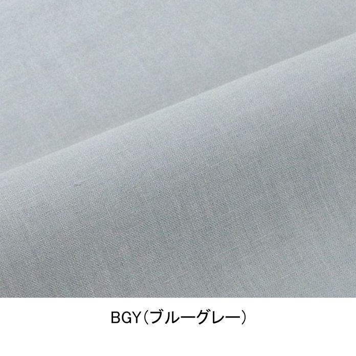 コタツ布団カバー/200×200cm/10色から選べる/ソフト加工リネン/ナトゥーラ