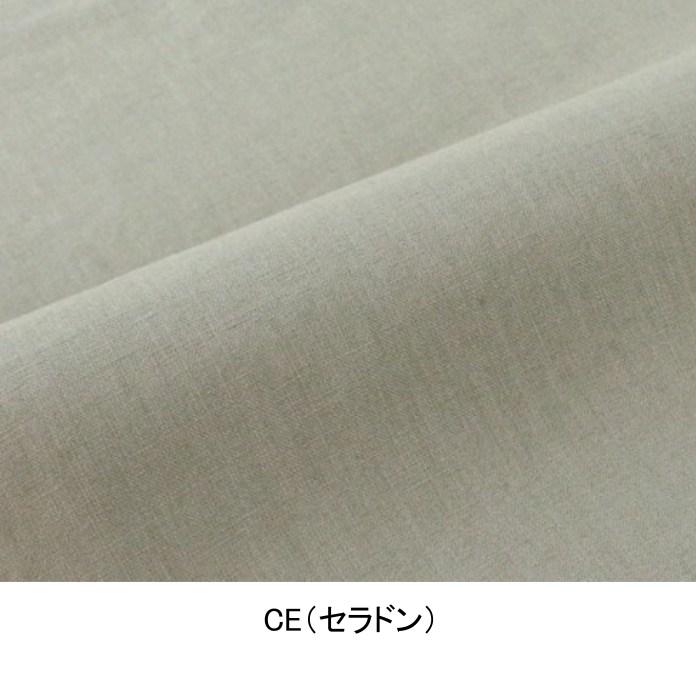 コタツ布団カバー/200×240cm/10色から選べる/ソフト加工リネン/ナトゥーラ